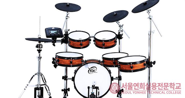서울연희실용전문학교 실용음악 드럼학과