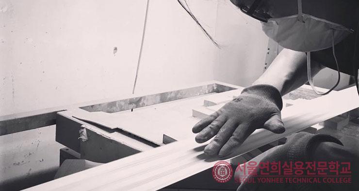 서울연희실용전문학교 실용음악 국내최초 유일한 악기제작학과